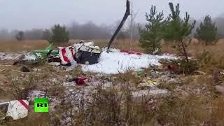 Видео с места крушения вертолёта в Татарстане