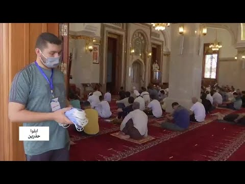 لأول مرة في تاريخها.. دول عربية وإسلامية تمنع إقامة صلاة العيد