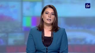 الأردن يحذر من عواقب استمرار انتهاكات الاحتلال بحق المسجد الأقصى - (11-6-2019)