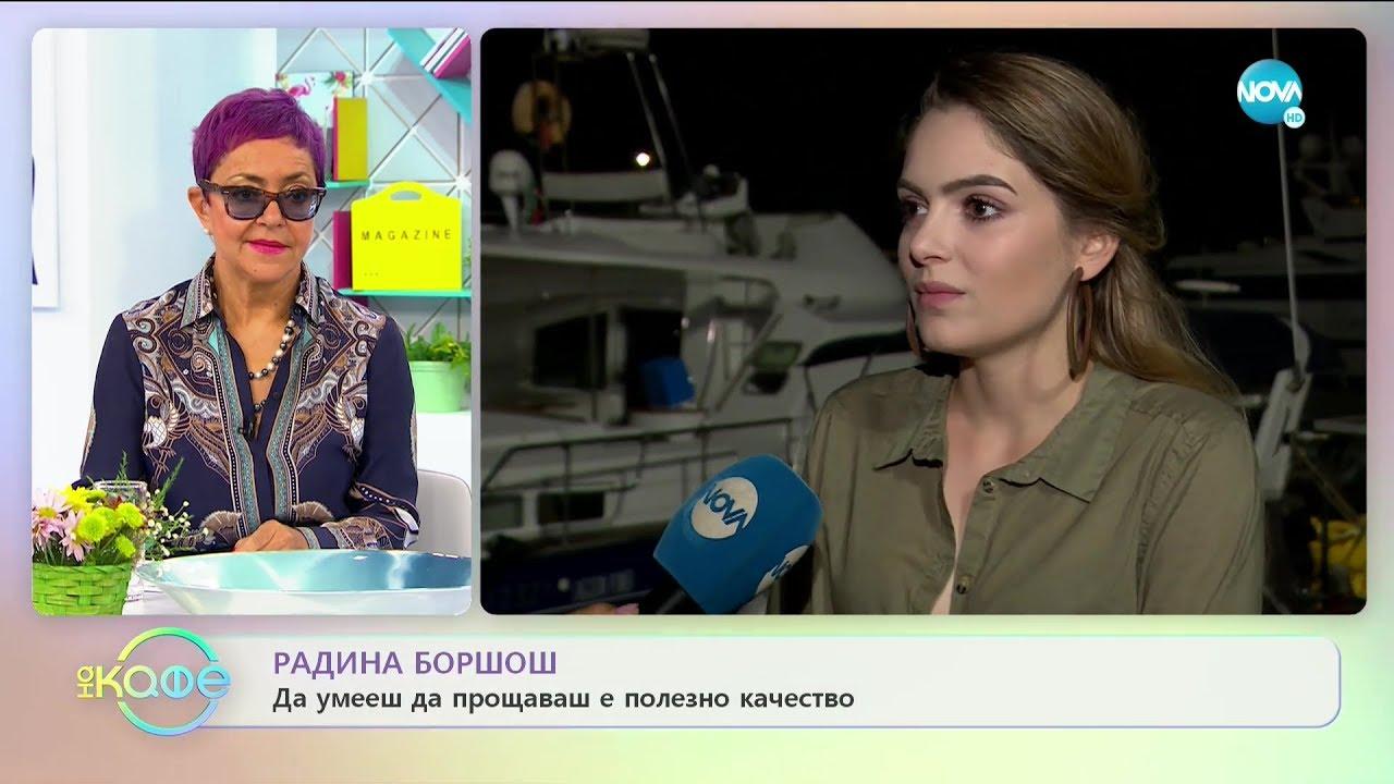 """Радина Боршош - За постановката """"Когато гръм удари, как ехото заглъхва"""" - На кафе"""