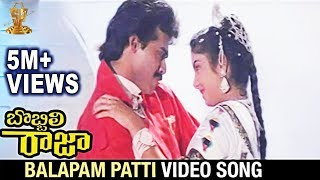 Balapam Patti Full Video Song | Bobbili Raja Telugu Movie songs | Venkatesh | Suresh Productions