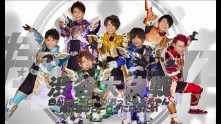 特撮Boyz 1stワンマンライブ 2020/2/14開催!! 「~渋谷大決戦~ 色んなヒーローがおってもええやん 俺は君のヒーローになりたい」 @SHIBUYA TSUTAYA O-WEST ...