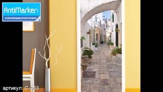 Фотообои на дверь Антимаркер Door's в интерьере