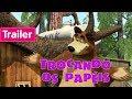 Masha e O Urso - TROCANDO OS PAPÉIS 🐻 (Trailer)