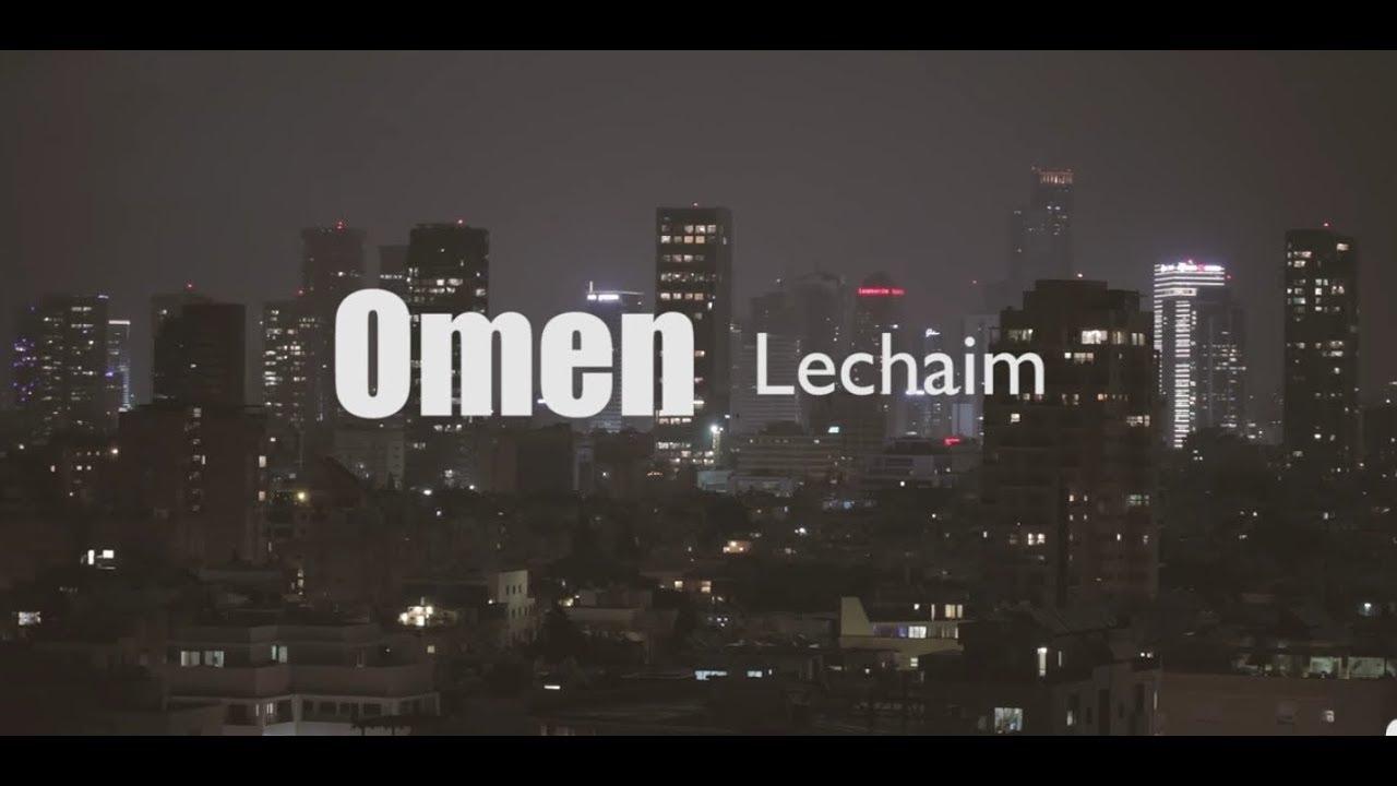 אוומן לחיים (omen  -  lechaim  (Prod. By Sruli