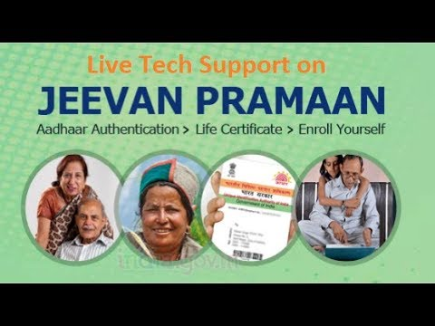 Live Stream Jeevan Pramaan Digital Life Certificate for Pensioner