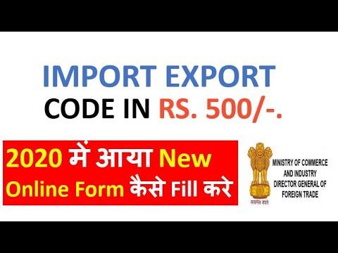 How to Apply Import Export license in India online | IEC Code | Import Export Code Registration
