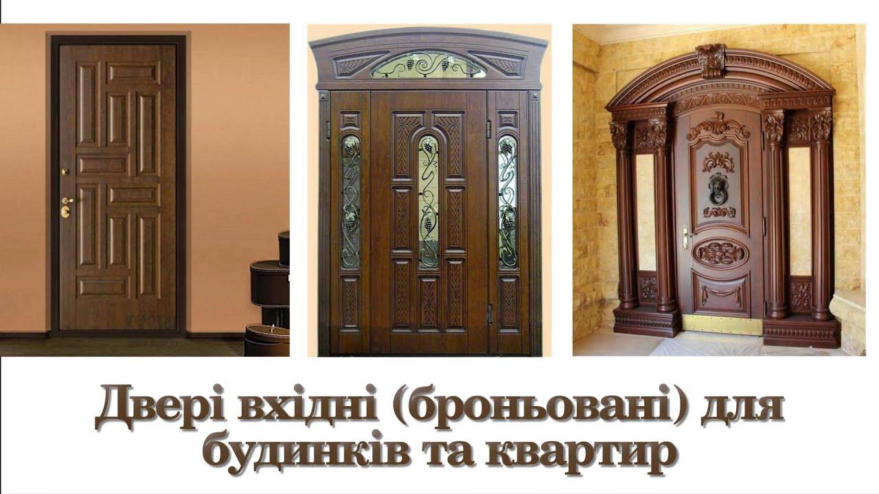 40ccf5aa4b13c1 Меблі Тернополя