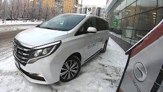2020 GAC GN8 новый топовый китайский минивэн!  обзор и тест-драйв.