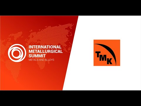 ТМК I Металлургический Саммит 2020