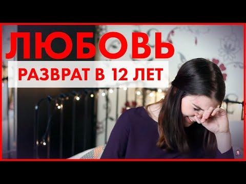 МОЙ ЛИЧНЫЙ ДНЕВНИК / рисунки, философия, магия в лд / Yana Link