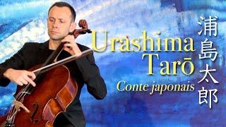 CONTES MARINS #1 - La légende d'Urashima Tarō (conte japonais)