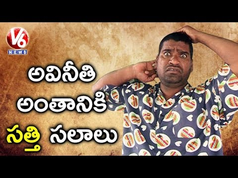 Bithiri Sathi's Suggestions To End Corruption | Satirical Conversation With Savitri | Teenmaar News