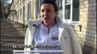 видео Брюховецкий район 2015