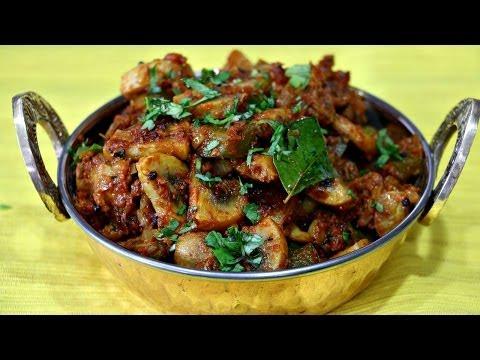 mushroom-masala---indian-recipe-under-20-mins