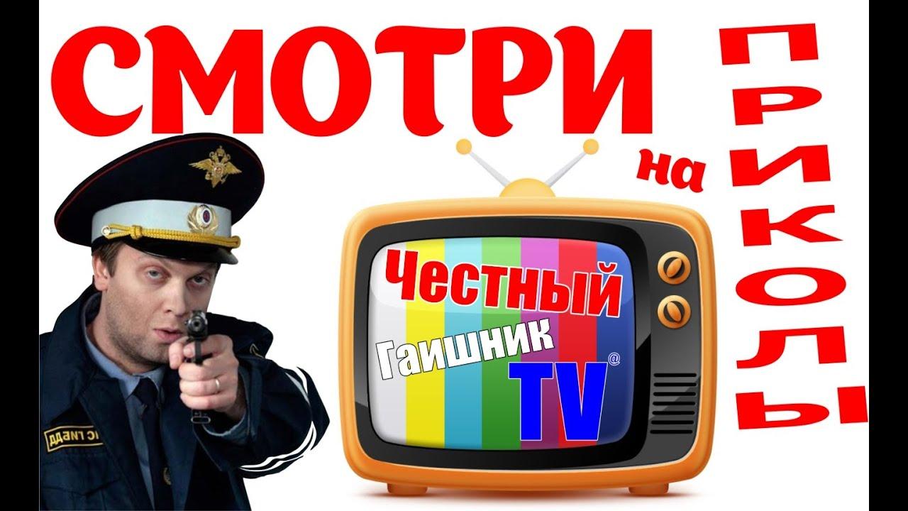 Погоня ДПС за русским мерседесом на Украине Догнали и обломались