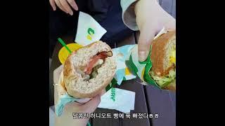 써브웨이 샌드위치 Subway Sandwich