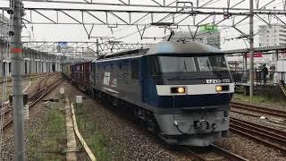 EF210-152 貨物列車 山陽本線 岡山駅通過 2017/09/06