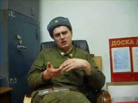 Русский солдат срочник рассказывает всю правду!