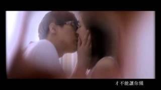 Victor品冠【為你我想做更好的人Better Man】MV官方完整版-台視戲劇[姐妹]片尾曲