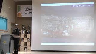 2014. 11. 06. / 주강현 / 우리문화의 법고…