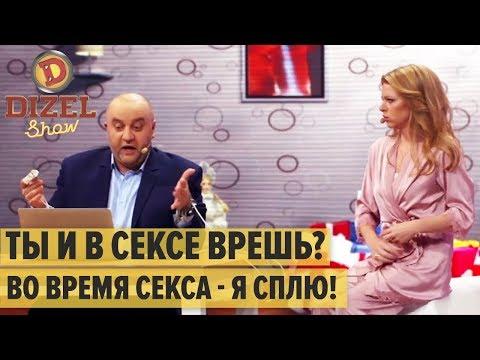 Ролевая игра: депутат на исповеди у блондинки – Дизель Шоу 2019 | ЮМОР ICTV