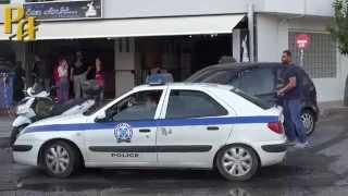 Кровавый инцидент в ночном баре Пиреа
