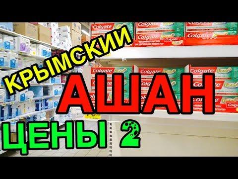 Атласная лента и фурнитура / Покупки Куликовой #1 - YouTube