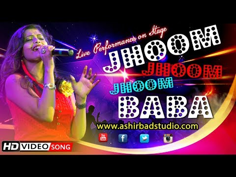 Jhoom Jhoom Jhoom Baba - Kasam Paida Karne Wale Ki|Mithun Chakraborty|Smita Patil|Cover by Ariyoshi