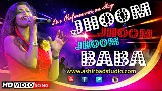 jhoom-jhoom-jhoom-baba---kasam-paida-karne-wale-ki-mithun-chakraborty-smita-patil-cover-by-ariyoshi