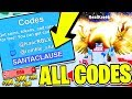 CHRISTMAS UPDATE ALL CODES! NEW CODES in Mining Simulator Christmas Update! LEGENDARY CODES (Roblox)