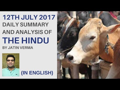 12th July 2017 The Hindu News Daily Summary In English By Jatin Verma