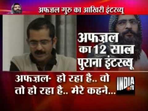Watch 12 year old interview of Afzal Guru