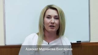 видео юридическая консультация в Мытищах