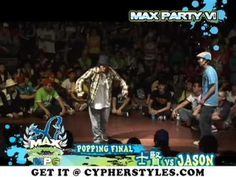 Max Party VI Hip Hop Funky Party Battle 2009 Triple DVD
