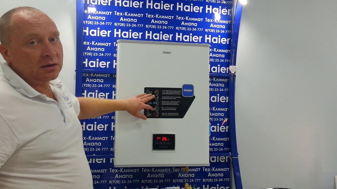 Thermex ведущий специализированный производитель водонагревателей в европе. Сравнивайте и выбирайте водонагреватели thermex.