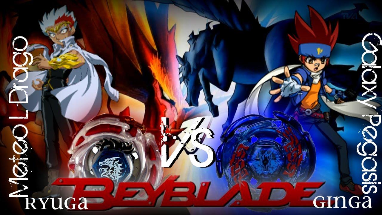Beyblade Metal Fusion Pegasus Vs L Drago | www.pixshark ...