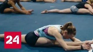 Скандал в США: тренеры растлевали несовершеннолетних гимнасток