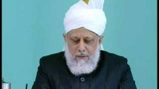 Friday Sermon: 5th March 2010 - Part 4 (Urdu)