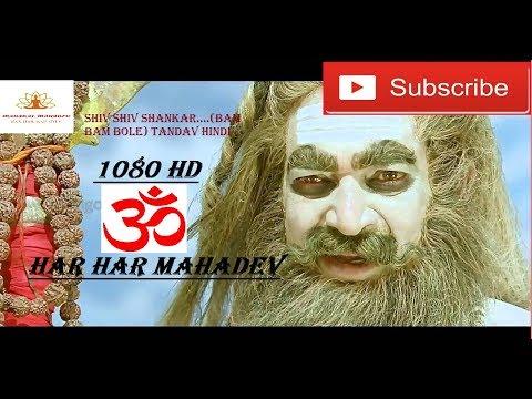 Shiv Shiv Bole Tandav Hindi 1080phd Movie Part Of Shiva Nagarjuna,anushka