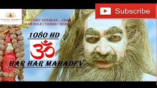 Shiv shiv shankar....(bam bam bole) Tandav Hindi ||1080pHd|| Movie Part of Shiva (Nagarjuna,Anushka)