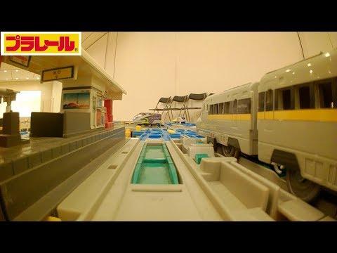 【プラレール】東京から鹿児島中央までの新幹線の前面展望【新幹線全駅再現】