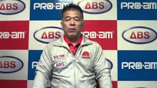 徳江和則プロ軌道ビデオ DARK MATTER 徳江かな 検索動画 29