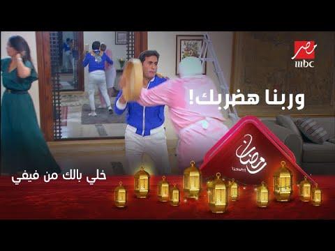 شيبة يحاول الهروب ويهدد أبو الهول: وربنا هضربك