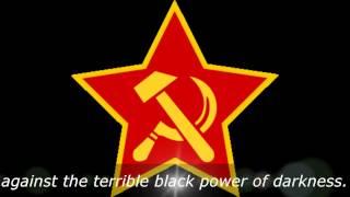 Revolutionary March Есть у Революции начало With Subtitles