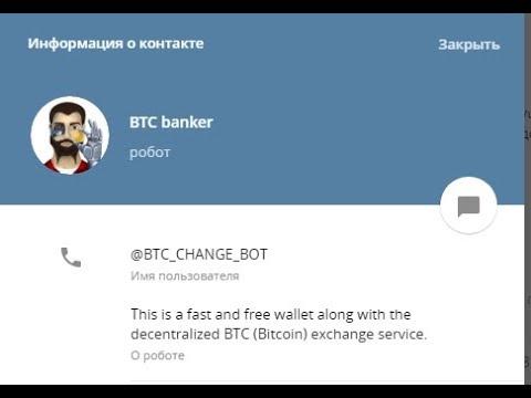 Buy bitcoin in the chat telegram BTC_CHANGE_BOT