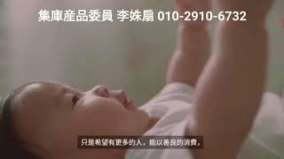 集庫公司简介_台湾 지쿱회사소개
