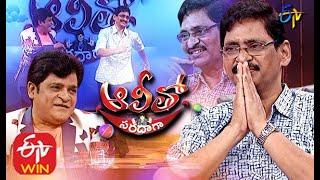 Alitho Saradaga | 28th September 2020  | S.V.Krishna Reddy | ETV Telugu