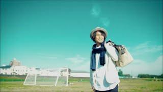 ナオト・インティライミ「夢のありか」Music Video