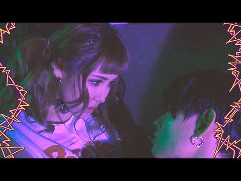 Alice Vicious - 寶伊 Next Door (Feat. Cherry Brown) (Audio)